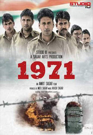 1971 (2007) Movie Poster