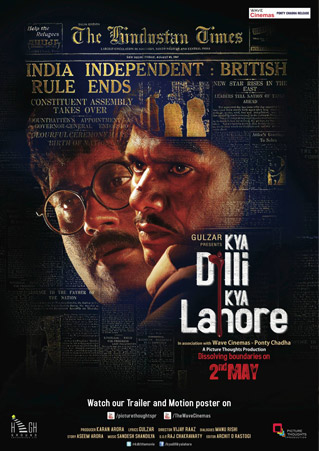 Kya Dilli Kya Lahore (2014) Movie Poster