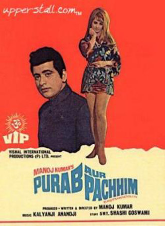 Purab Aur Pachhim (1970) Movie Poster