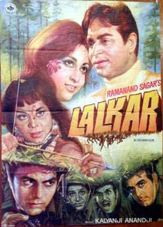 Lalkaar (1972) Movie Poster