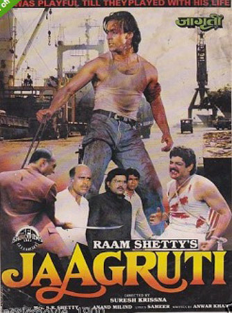 Jaagruti (1992) Movie Poster
