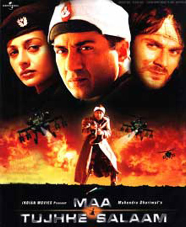 Maa Tujhhe Salaam (2002) Movie Poster