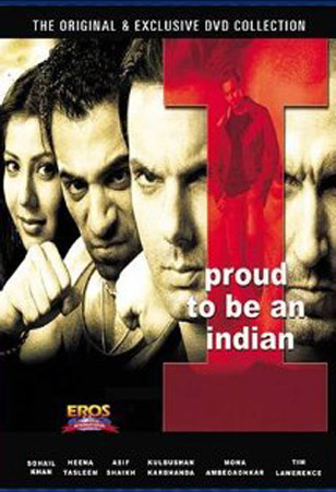 I Proud to Be an Indian (2004) Movie Poster