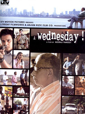 A Wednesday! (2008) Movie Poster
