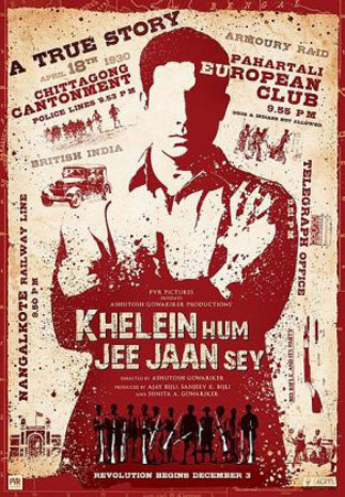 Khelein Hum Jee Jaan Sey (2010) Movie Poster
