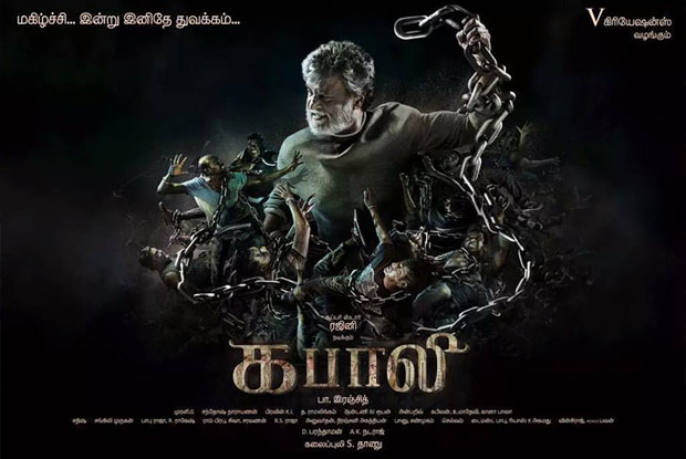 "Rajinikanth starrer ""Kabali' Tamil movie poster"