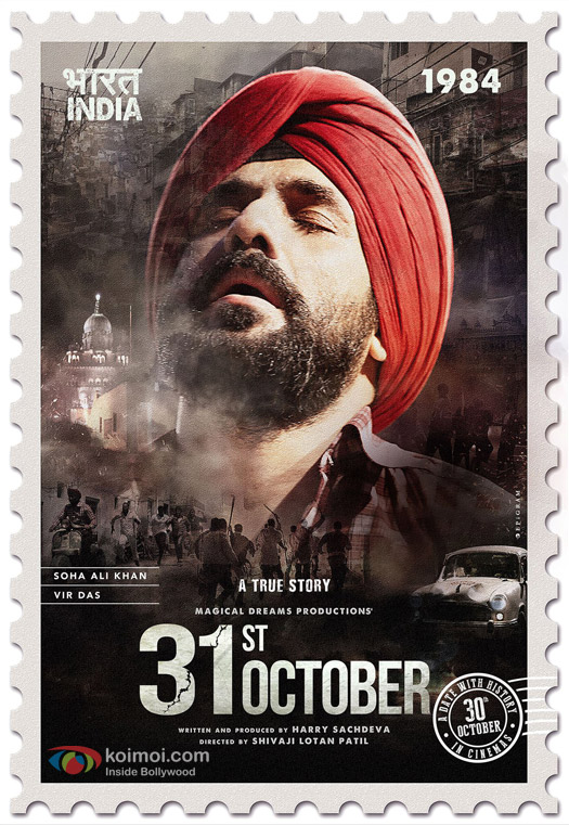 Vir Das in a '31st October' Movie Poster 2