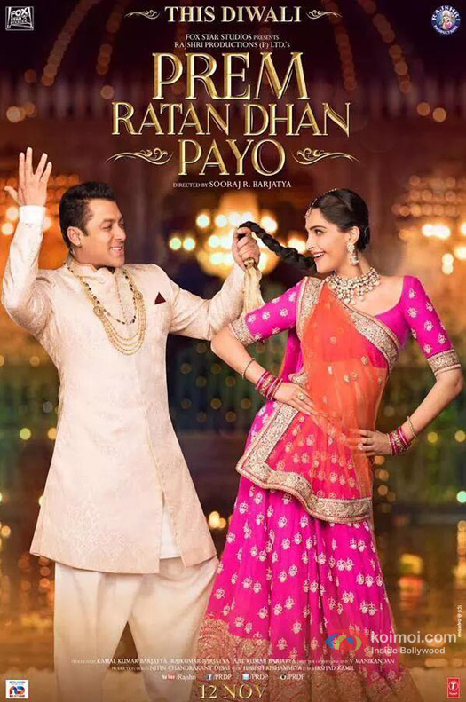 Salman Khan and Sonam Kapoor starrer 'Prem Ratan Dhan Payo' Movie Poster 1