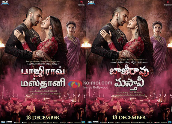 Bajirao Mastani video in tamil download