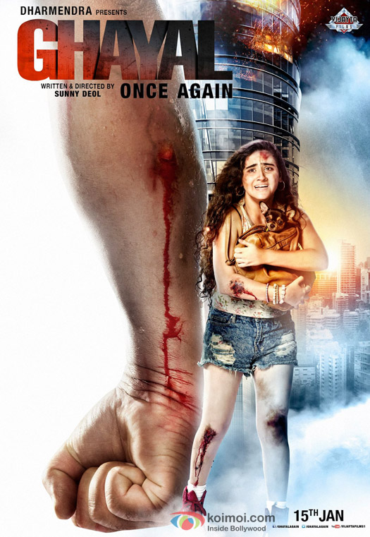 Sunny Deol starrer 'Ghayal Once Again' Movie Poster 4