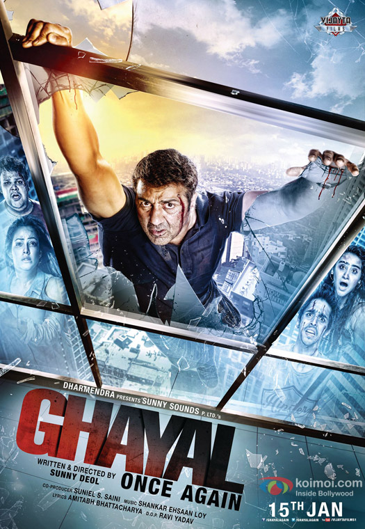 Sunny Deol starrer 'Ghayal Once Again' Movie Poster 6