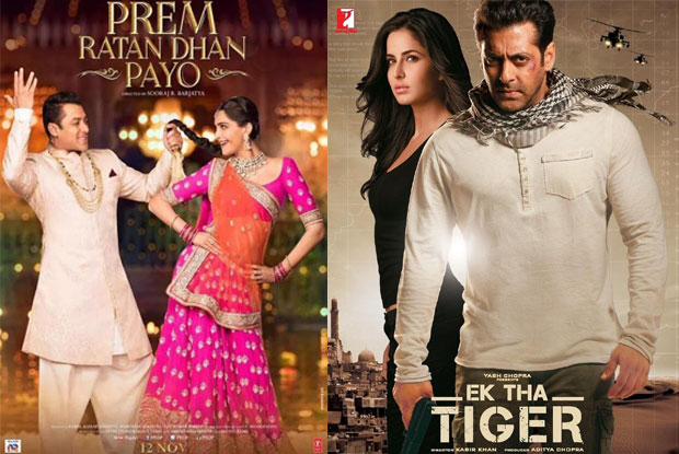 Prem Ratan Dhan Payo - 2015 - Free Music Download