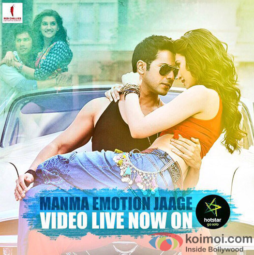 Varun Sharma and Kriti Sanon in a 'Manaa Emotion Jaage' song still from 'Dilwale'