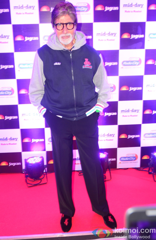 Amitabh Bachchan at party hosted by Jagran publication