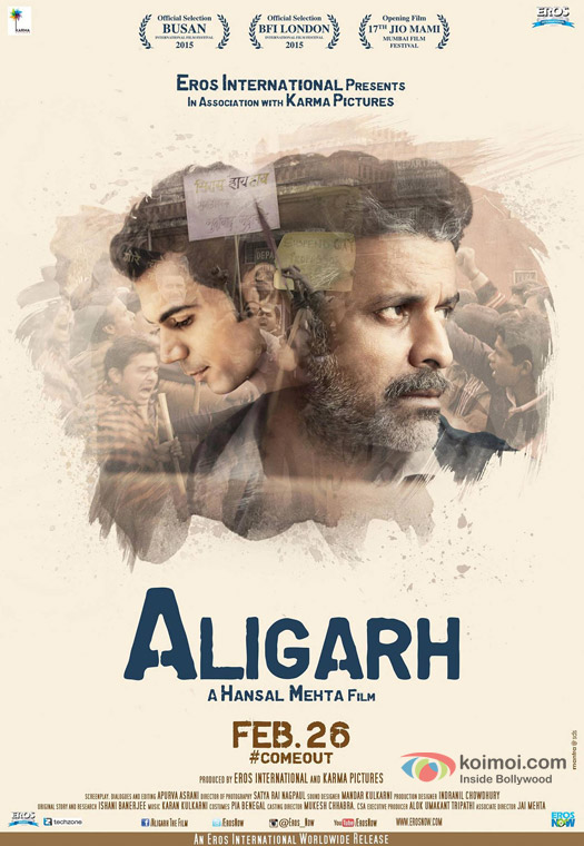 Rajkummar Rao and Manoj Bajpai starrer 'Aligarh' Movie Poster 1