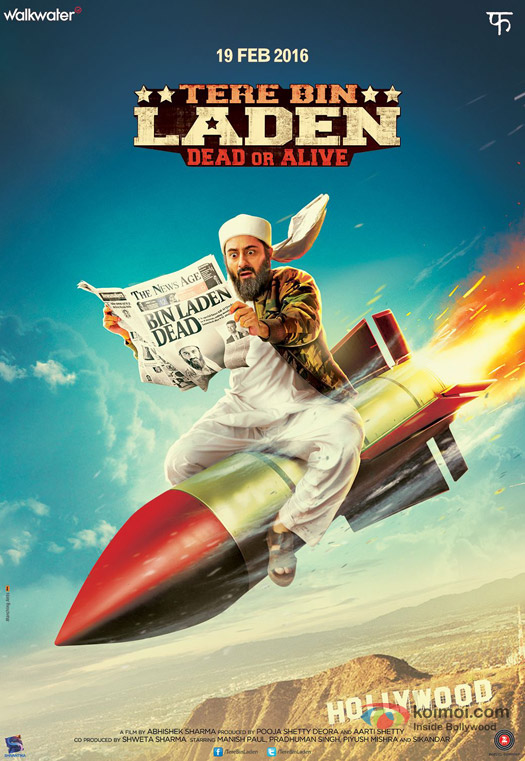 Manish Paul and Pradhuman Singh starrer 'Tere Bin Laden Dead Or Alive' Movie Poster 2