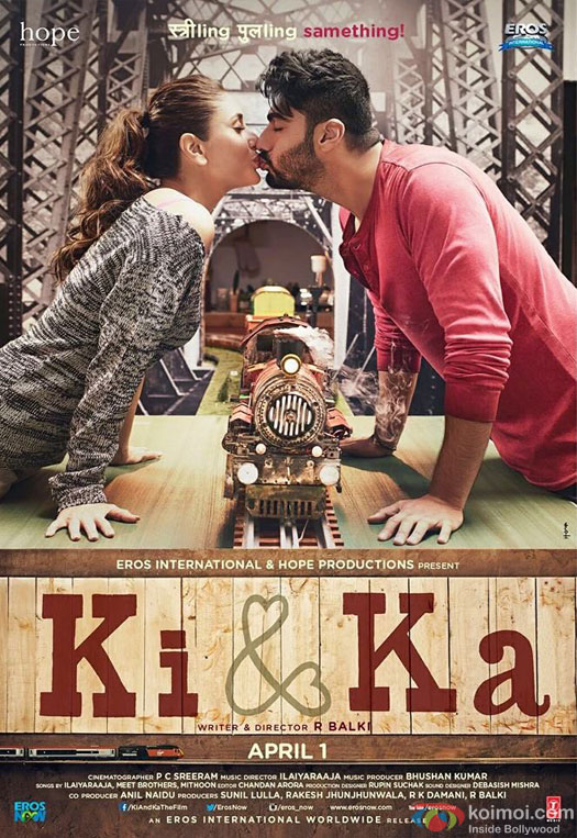 Arjun Kapoor and Kareena Kapoor starrer 'Ki And Ka' Movie Poster 1