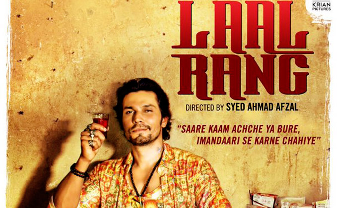Laal Rang video songs