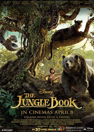 jungle book movie writer