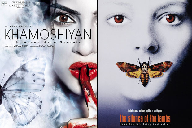 Khamoshiyan & The Silence Of The Lambs