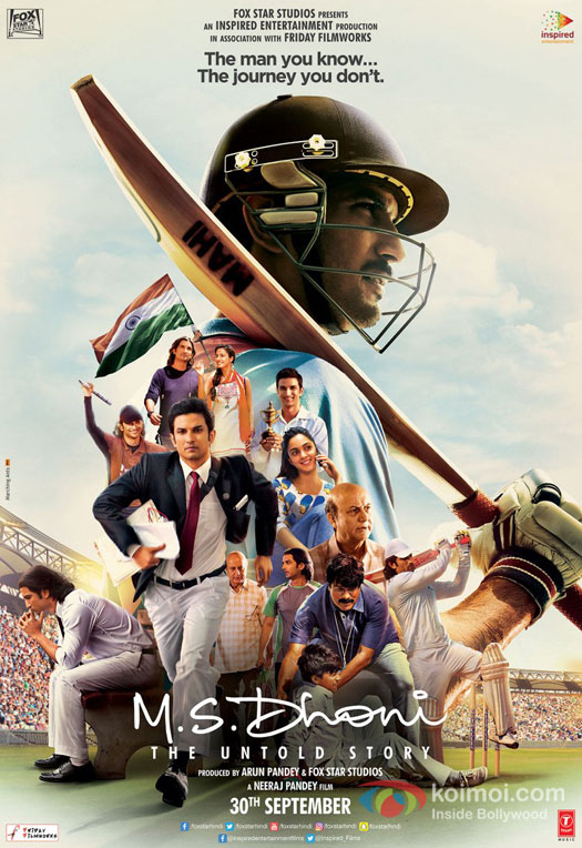 Sushant Singh Rajput Starrer M. S. Dhoni The Untold Story Poster