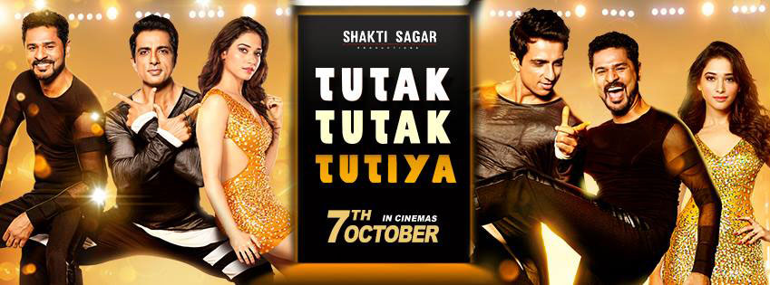 http://static.koimoi.com/wp-content/new-galleries/2016/10/tutak-tutak-tutiya-review-1.jpg