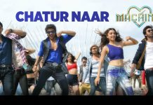 Mustafa And Kiara Advani Starrer Chatur Naar Song From Machine |