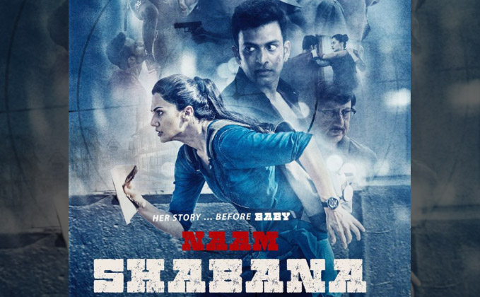 Image result for naam shabana poster""