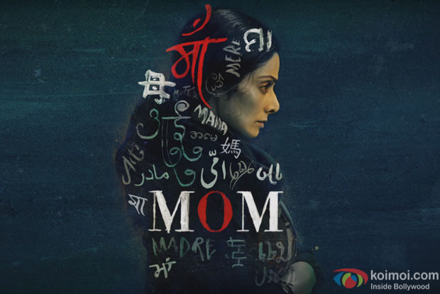AR Rahman comes on board to compose music for Sridevi's Mom