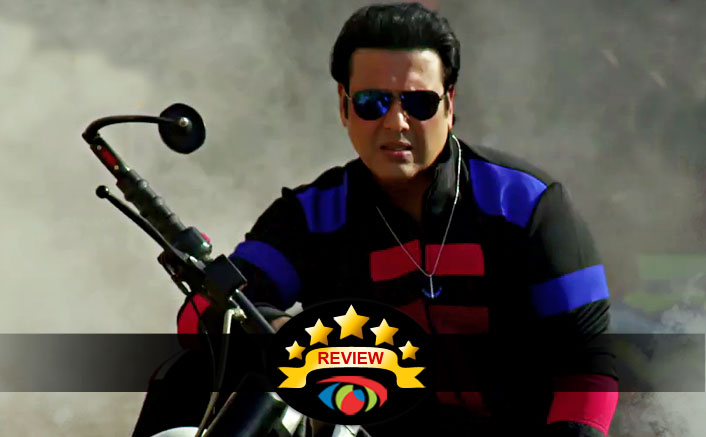 aa-gaya-hero-review-0002.jpg