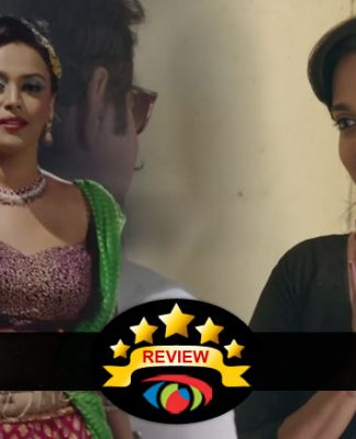 Anaarkali Of Aarah Review