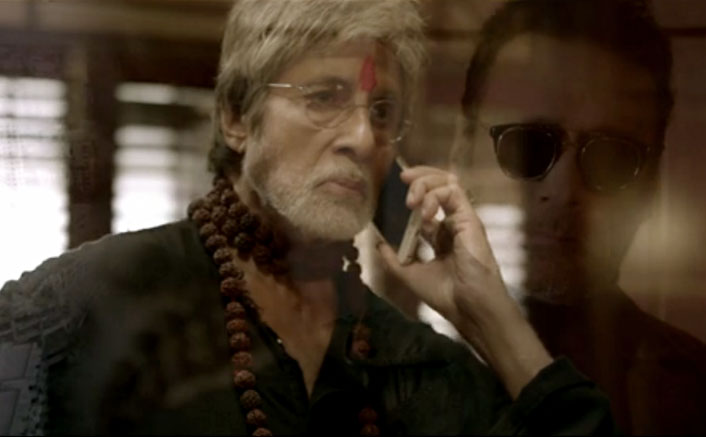 Enjoy The Electrifying Track Angry Mix From Sarkar 3