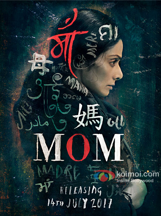Sridevi Starrer MOM Movie first Look