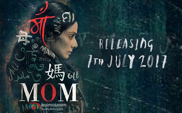 Sridevi starrer MOM to release 7th July 2017 !