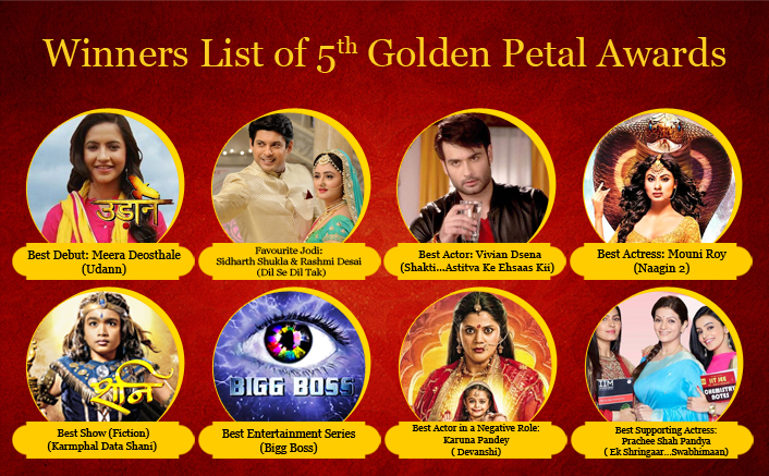 Winners List of 5th Golden Petal Awards