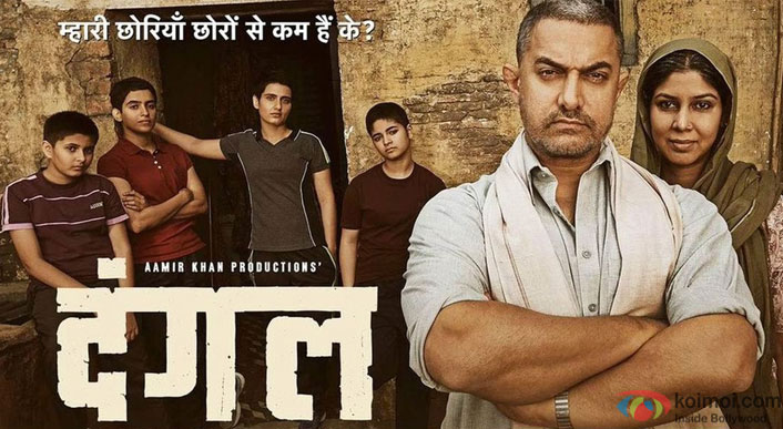 Aamir Khan Heads To Beijing For China Premiere Of 'Dangal'