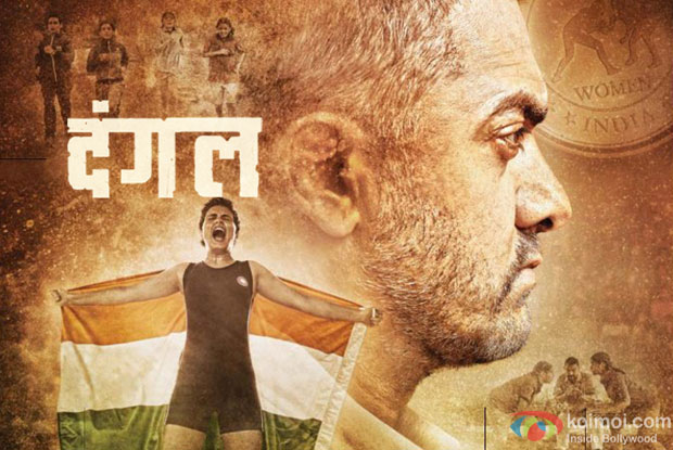 Aamir Khan Won't Release Dangal In Pakistan Without National Anthem