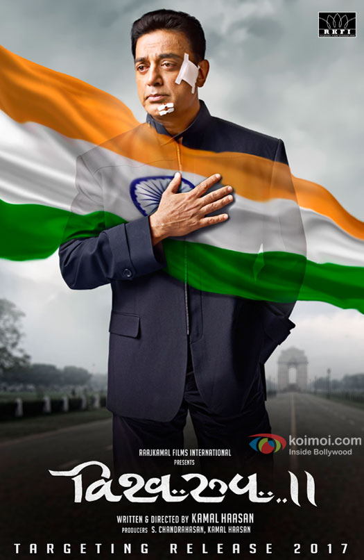 Vishwaroopam 2 First Look: Kamal Haasan Looks Intense With Tricolor & India Gate In Background!