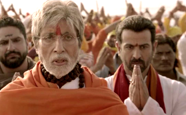 Amitabh Bachchan's Baritone In Ganpati Aarti From Sarkar 3 Generates Awe!