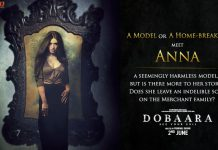 Character Cards Madalina Bellariu Ion as Anna : Dobaara - See Your Evil