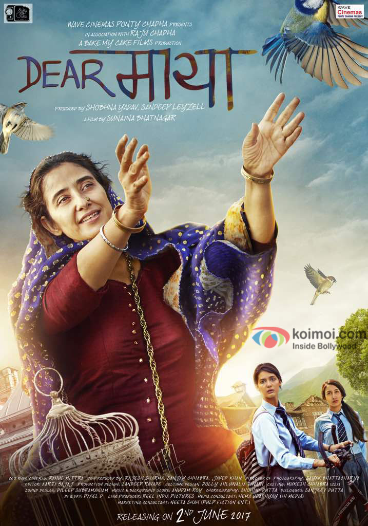 Check Out The Official Trailer Of Manisha Koirala Starrer Dear Maya 'Dear Maya'