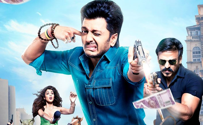 CBFC's suggestions had nothing to do with title: 'Bank Chor' producer