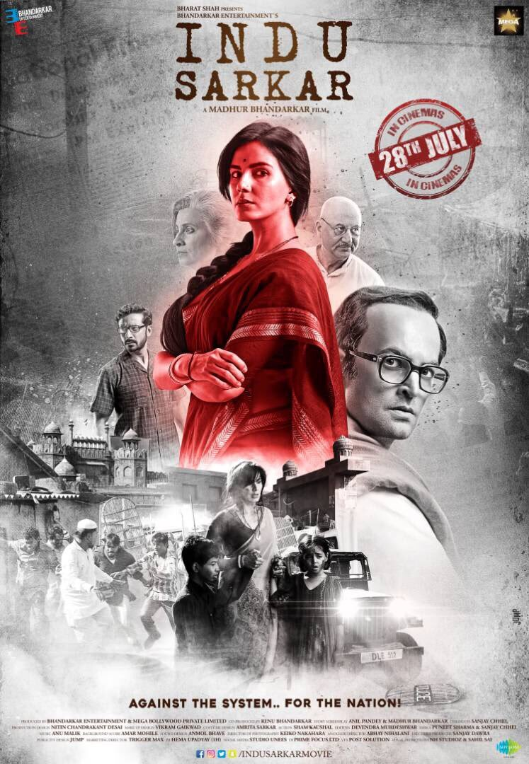 Image result for Indu Sarkar film posters