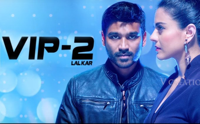 VIP 2 has set new title