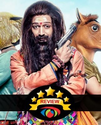 Bank Chor Movie Review
