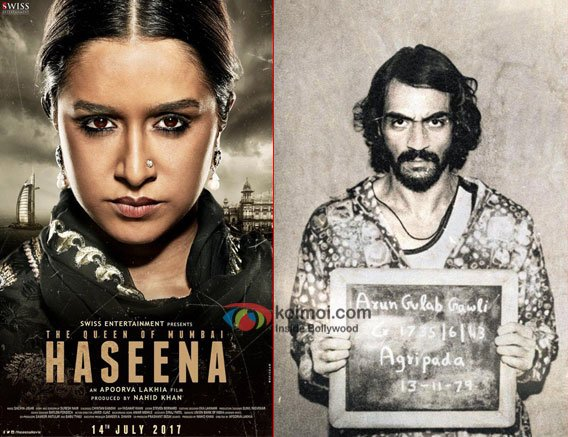 Haseena and Daddy
