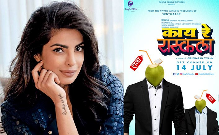 Priyanka Chopra Releases Next Marathi Production Kaay Re Rascalaa's Poster