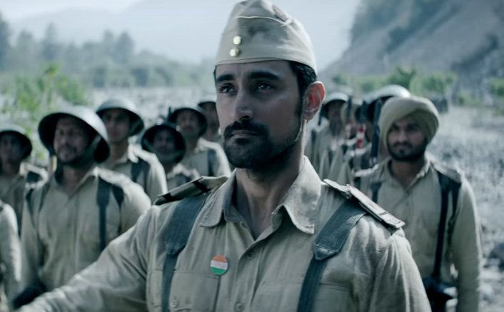 The Teaser of RAAG DESH