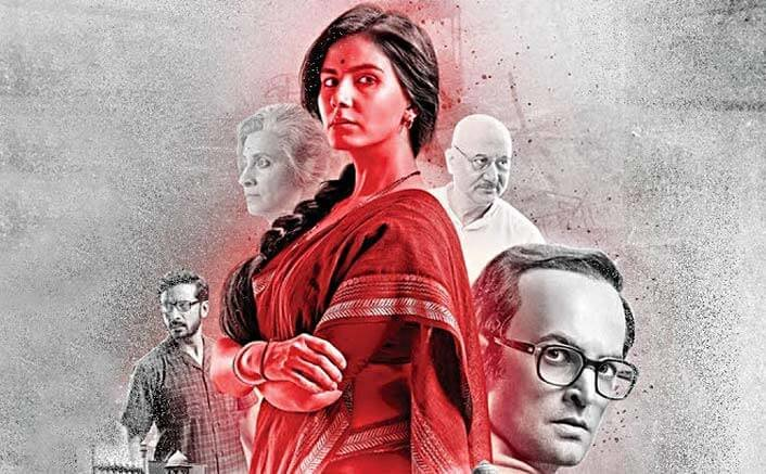 Congress activists force cancellation of 'Indu Sarkar' in Thane