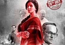 Indu Sarkar makers win case against man who tried to stall release citing law and order issues